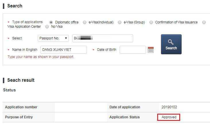 Xem kết quả xin Visa du học Hàn Quốc trên website Korea Visa Portal