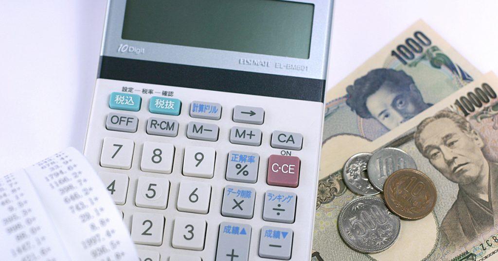 Chi phí trước khi du học Nhật Bản