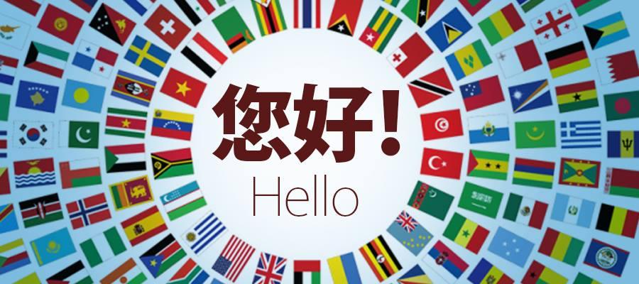 Du học Trung Quốc ngành tiếng Trung